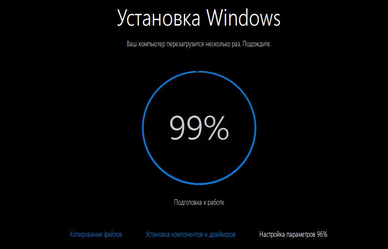 обновление для windows 10
