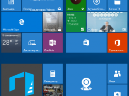 Windows 10 Start Screen apps