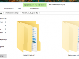 Windows.BT-Windows.WS-folders.png