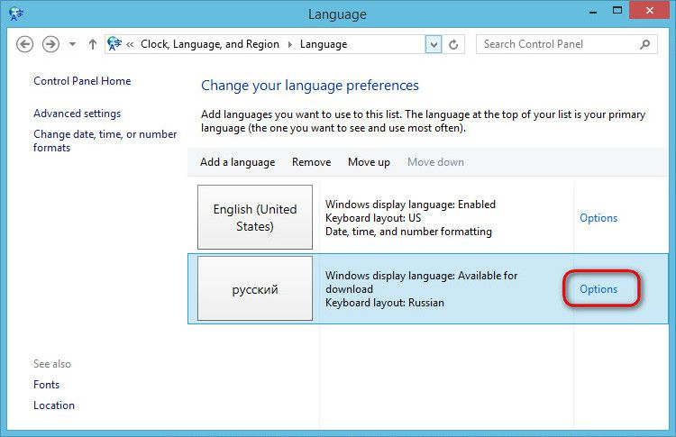 Русификатор Windows 8.1 Build 9600