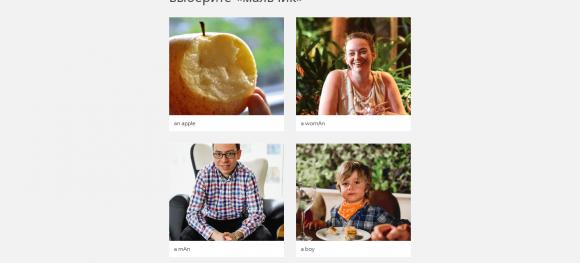 Duolingo windows 10 (2)