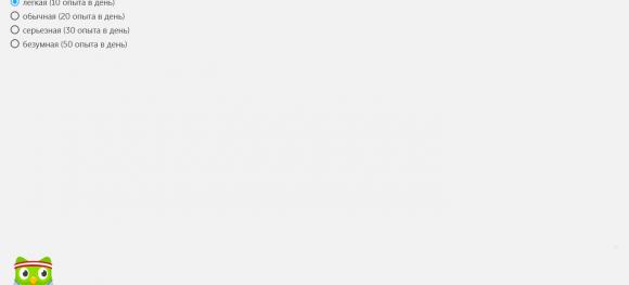 Duolingo windows 10 (4)