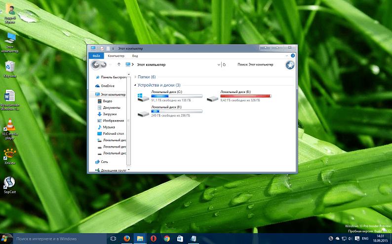 Longhorn Themes for Windows 10