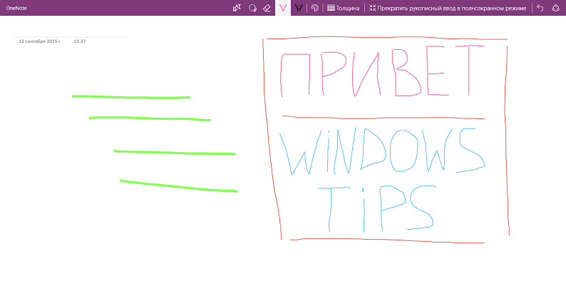 New Features OneNote For Windows 10