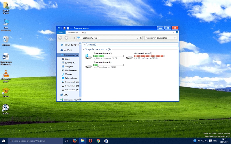 Windows XP Themes for Windows 10