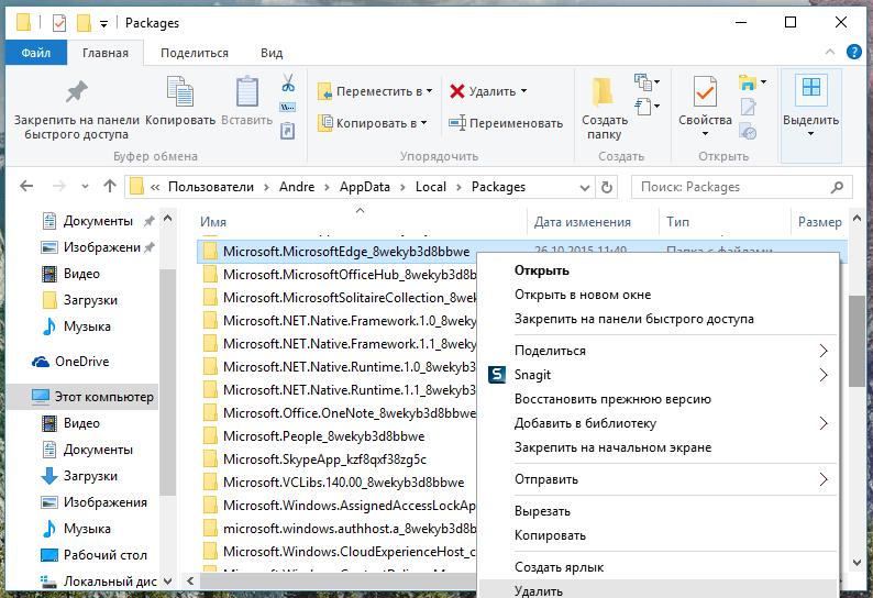 Восстановление или переустановка браузера Internet
