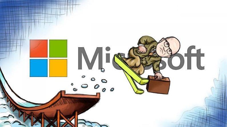 Microsoft Q1 FY2016