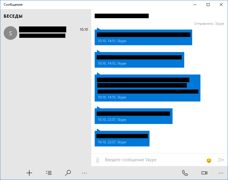 Messaging Window s10