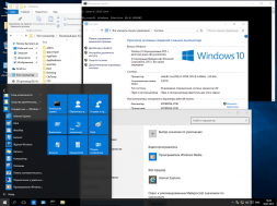 Windows 10 Enterprise 2015 LTSB