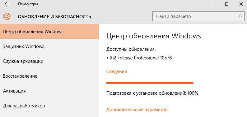 Диктофон на компьютер русская версия на windows 10