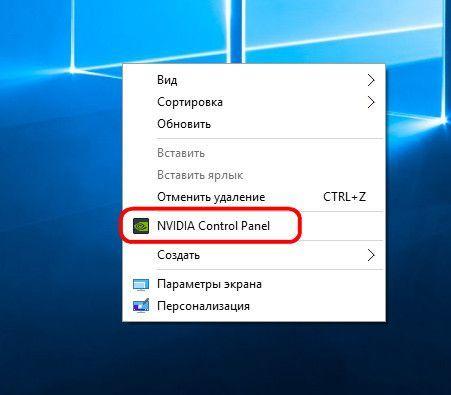 Скачать программу для изменения разрешения экрана на windows 8.1