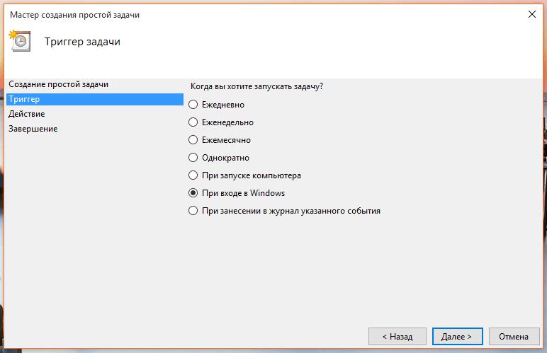 Как сделать чтобы модем подключался автоматически при запуске компьютера