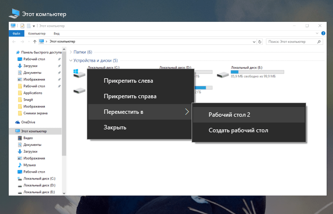 New Menu Windows 10