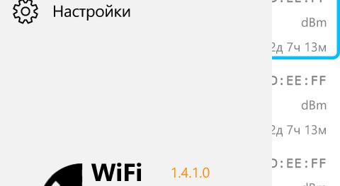 RU-Mobile-01