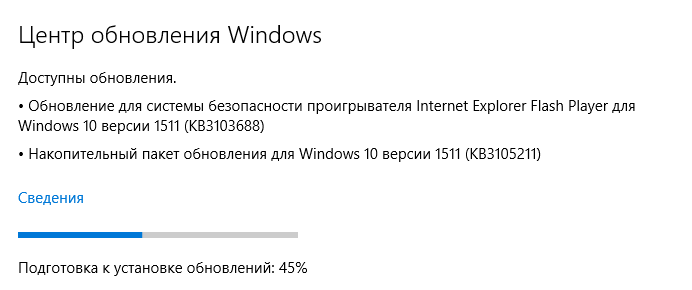Windows 10 new Updates