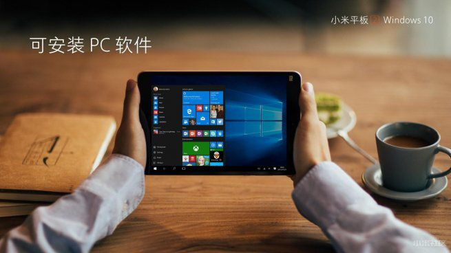 Xiaomi-Mi-Pad-2-Windows-10