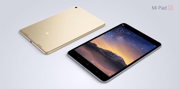 Xiaomi-Mi-Pad-2-frontal-y-trasera