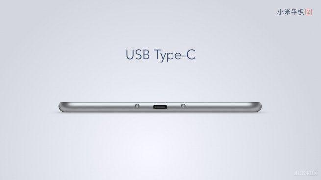 Xiaomi-Mi-Pad-USB-Type-C