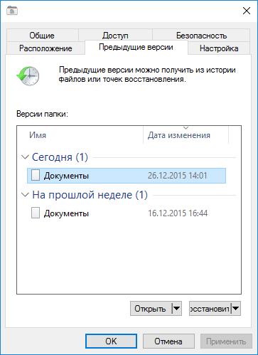 2015-12-28_14-58-57