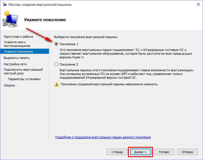 Программа для разделения жесткого диска windows xp на русском