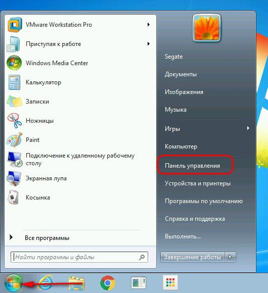Как настроить домашнюю группу Windows - Скорая компьютерная помощь - Полезные советы - Полезные советы для операционных систем -