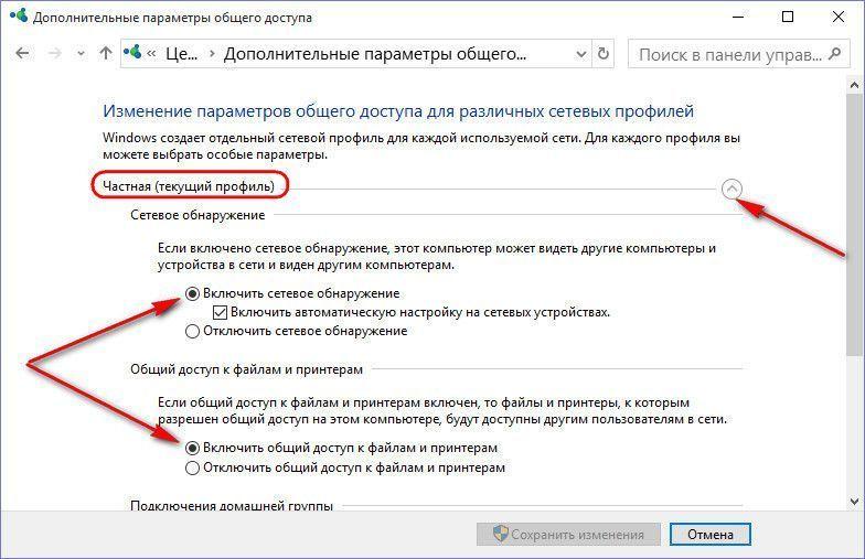 Как создать удаленный доступ к файлу - Shkafs-kupe.ru
