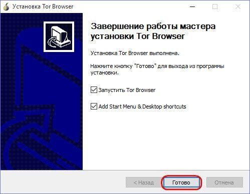 Как установить и запустить тор браузер hydraruzxpnew4af tor browser app android gydra