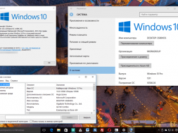 How to determine the exact version of Windows 10 you're running in your PC
