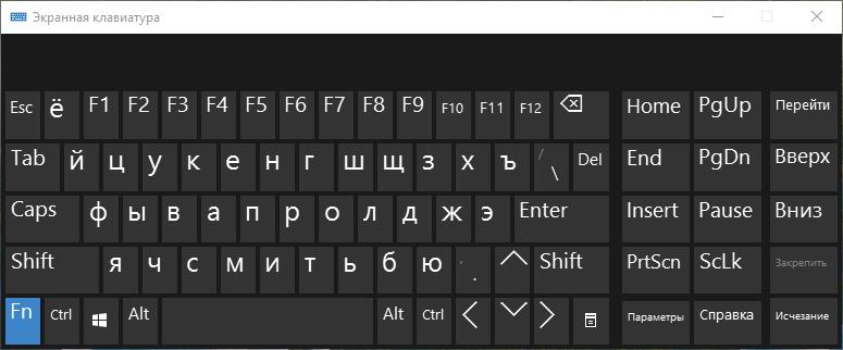 Virtual Keyboard Windows 10