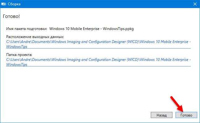 Windows 10-2015-12-25-20-44-47
