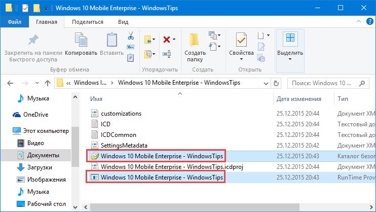 Windows 10-2015-12-25-20-47-53
