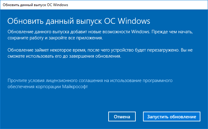 Windows 10 Home-2015-12-10-15-53-49