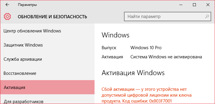 Windows 10 Home-2015-12-10-16-31-16