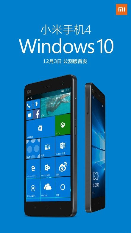 Windows 10 Mobile for Xiaomi Mi 4 LTE