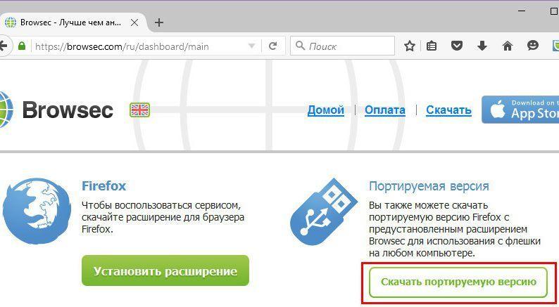 Jak zainstalować Flash Player w Yandex Browser