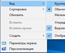 Restore Classic Context Menu in Explorer and Desktop