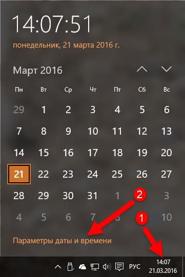 2016-03-21_14-08-05