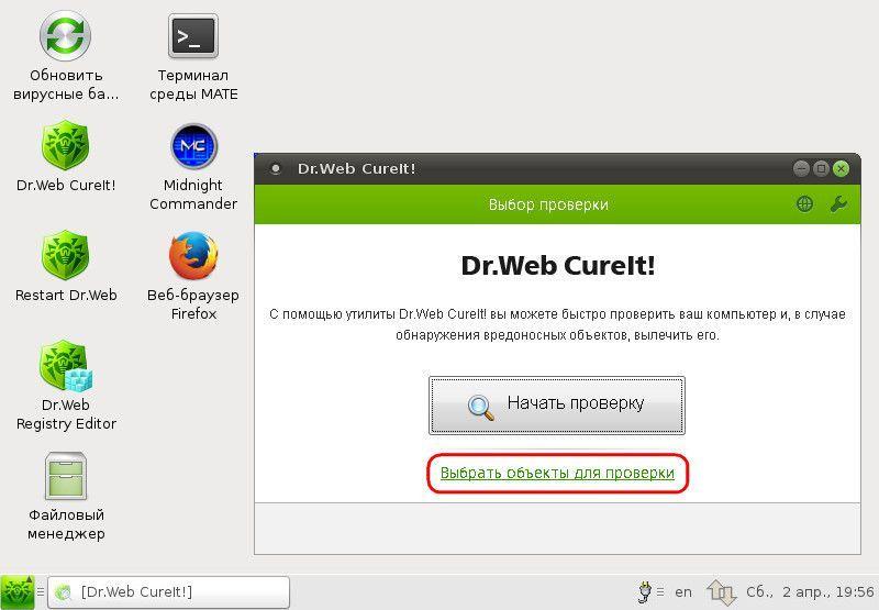 Dr Web Cureit Live Cd - фото 5