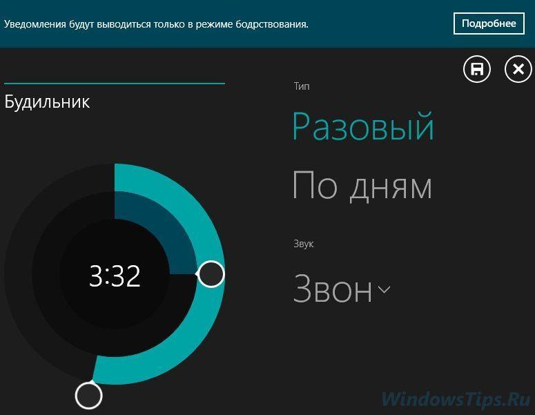 Некоторые из них бывают полезны на ноутбуках под управлением windows например, приложение