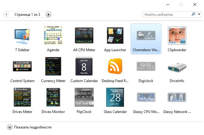 Програмку девайсы на ноутбук