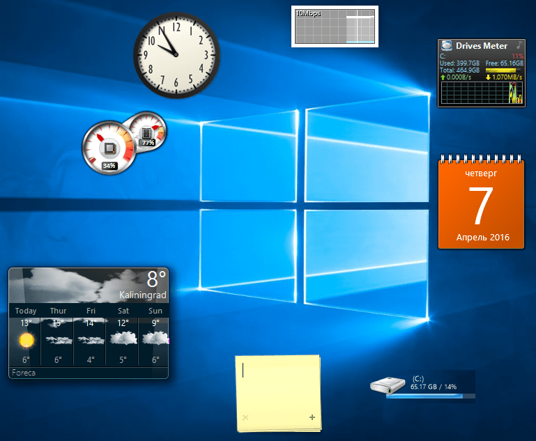 Как сделать персонализацию для windows 7 891