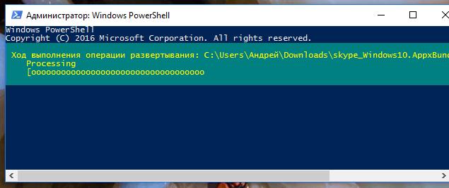 Windows-10-Redstone-2016-04-06-13-35-36