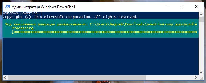Windows 10 Redstone-2016-04-06-13-35-36