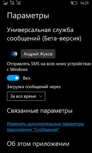 wp_ss_20160421_0007