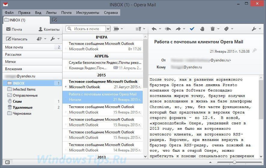Почтовые программы для windows 10