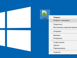 """Fix """"Open With"""" Option Missing In Windows 10"""