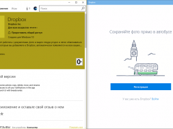 New version Dropbox for Windows 10