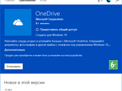 OneDrive UWP for Windows 10