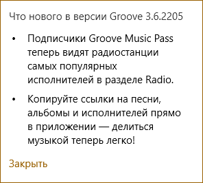 2016-06-21_11-38-52
