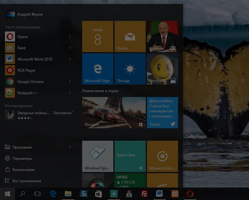 Не затемняется экран при создании скриншотов в Windows 10 и как это исправить